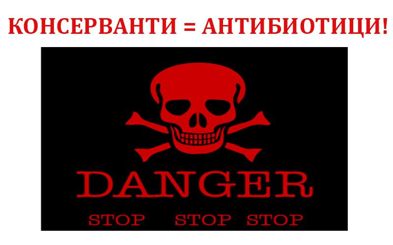 stop_danger